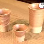 NHKの特集Webで見られます!